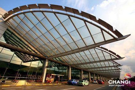 Varldens basta flygplatser utsedda